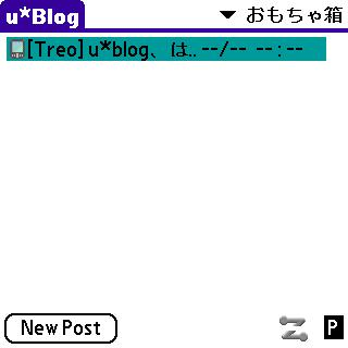 u*blog、はじめました